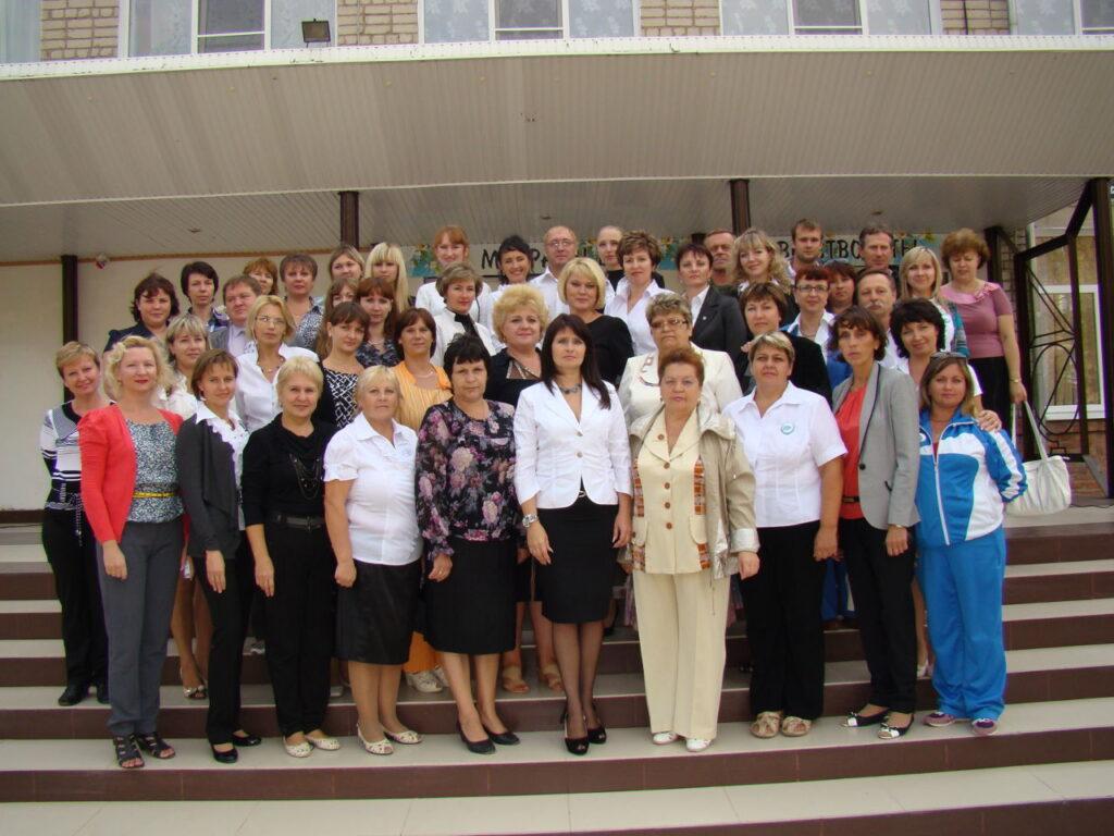 Педагогический коллектив гимназии 2012/2013 учебный год