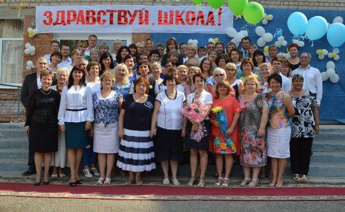 Педагогический коллектив гимназии 2015/16 учебный год
