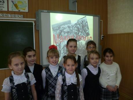 Ученики 2-го класса знают всё о защитниках Новороссийска