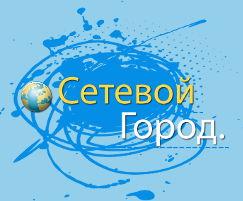 Электронный дневник и журнал