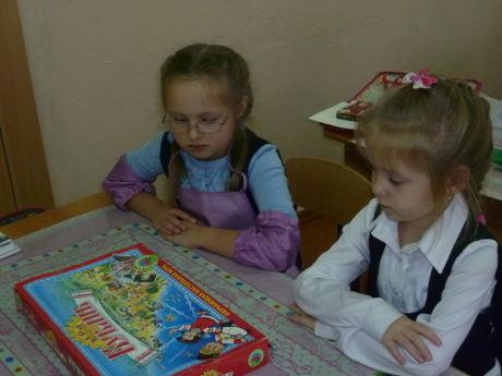 игра-путешествие в 1-х классах_2