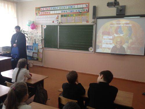 Встреча с духовным наставником гимназии отцом Димитрием