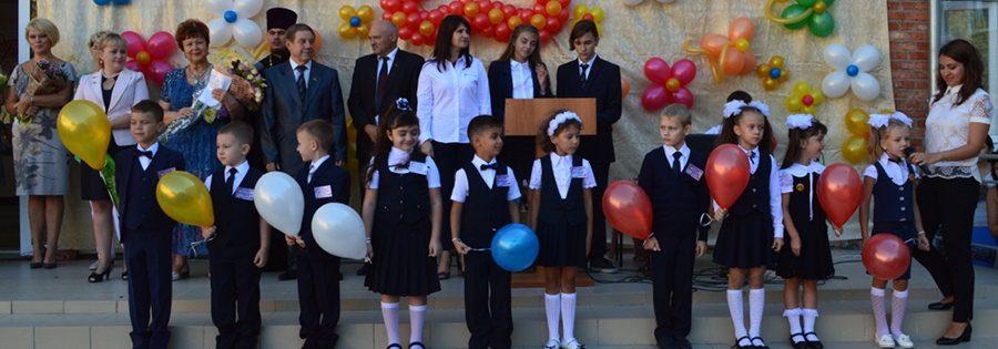 1 сентября гимназии исполнилось 40 лет!