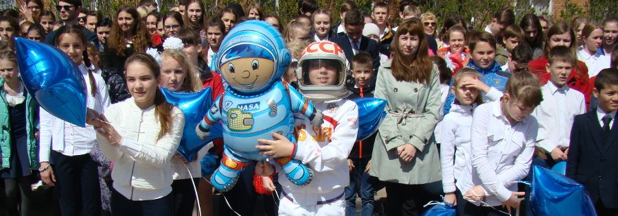 Празднование Дня космонавтики в гимназии