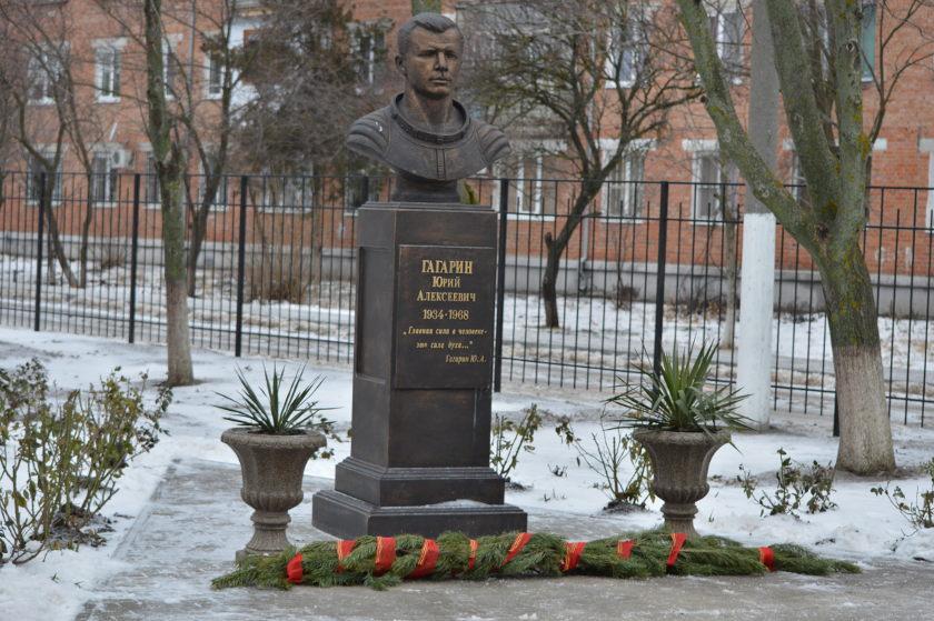 Бюст Ю. А. Гагарина
