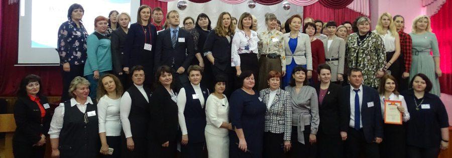 IV краевой Фестиваль открытых уроков