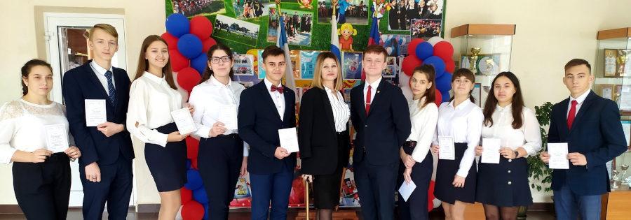Церемония инаугурации президента Школьной Республики